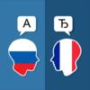 Приложение -  Русско Французский переводчик