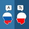Приложение -  Русско Польский переводчик