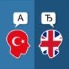 Приложение -  Турецкая английский Переводчик