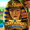 Игра -  Проклятие фараонов: матч 3 игры-головоломки