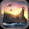 корабли битвы: Тихий океан 1.50c