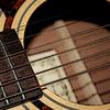 Виртуальная гитара 1.7.5