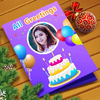 All Greeting Cards Maker 1.12