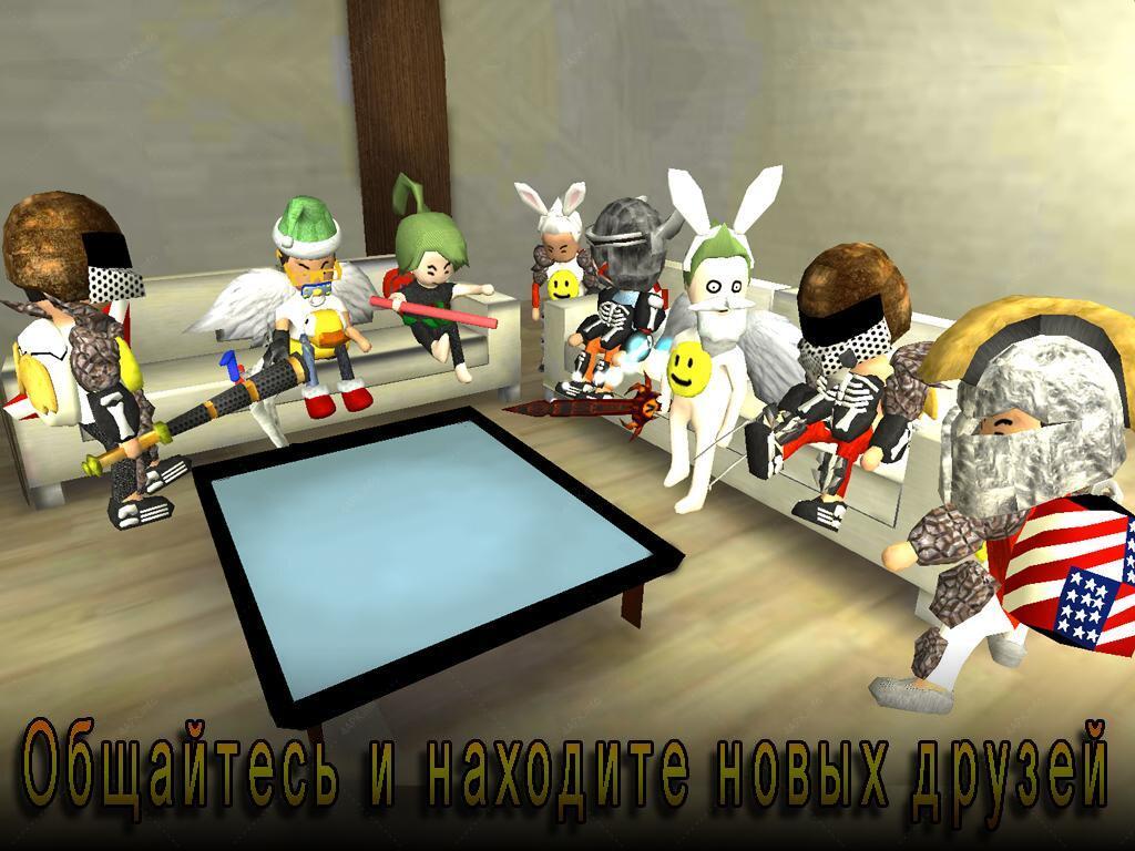 Школа Хаоса: 3D открытый мир screenshot