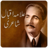 Приложение -  Allama Iqbal Shayari