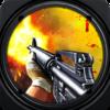 Стрелять войны 2: Смерть 1.8