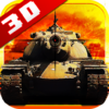 Игра -  Танк солдат: бесконечный бой