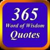 Wisdom Quotes 1.9