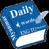 Приложение -  Daily Words English to Myanmar