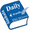 Daily Words English to Sinhala 1.7
