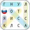 Игра -  Поиск Слов