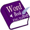 Word Book English to Hindi 4.3