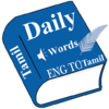 Приложение -  Daily Words English to Tamil
