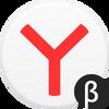 Приложение -  Яндекс.Браузер (бета)