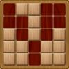 Игра -  Деревянный блок головоломки