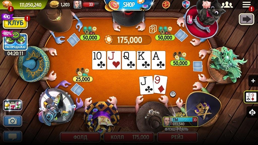 Покер скачать не онлайн бесплатно играть в карты расклад пасьянс
