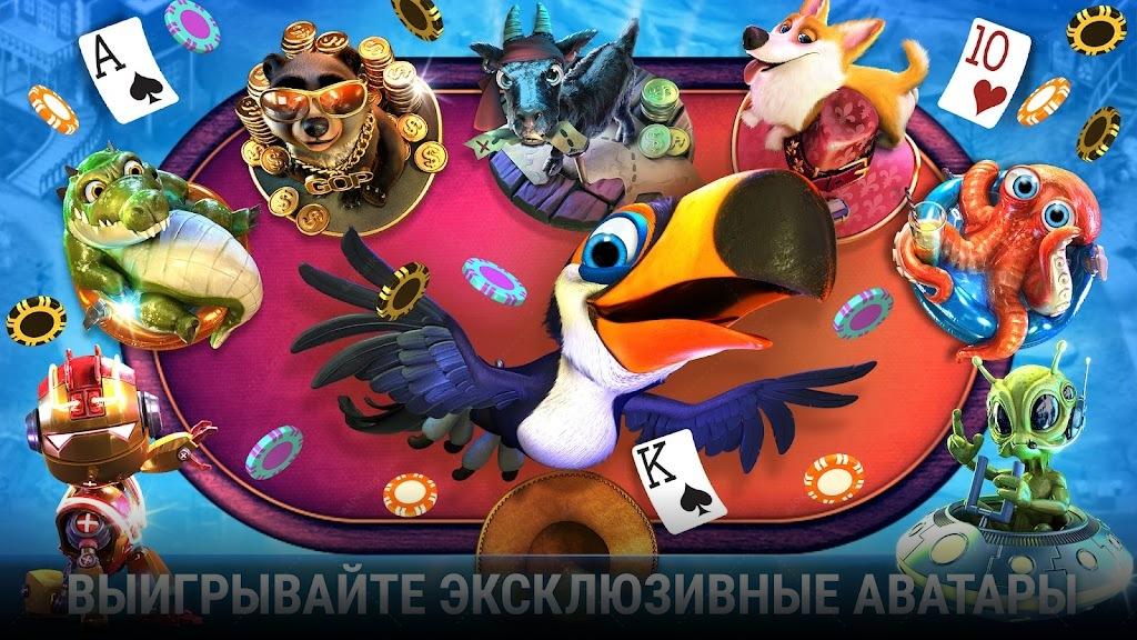 играть в губернатор покера онлайн бесплатно