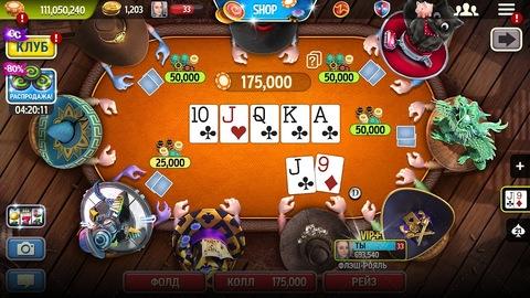 Покер игра скачать бесплатно не онлайн скачать автоматы игровые fruit cocktail