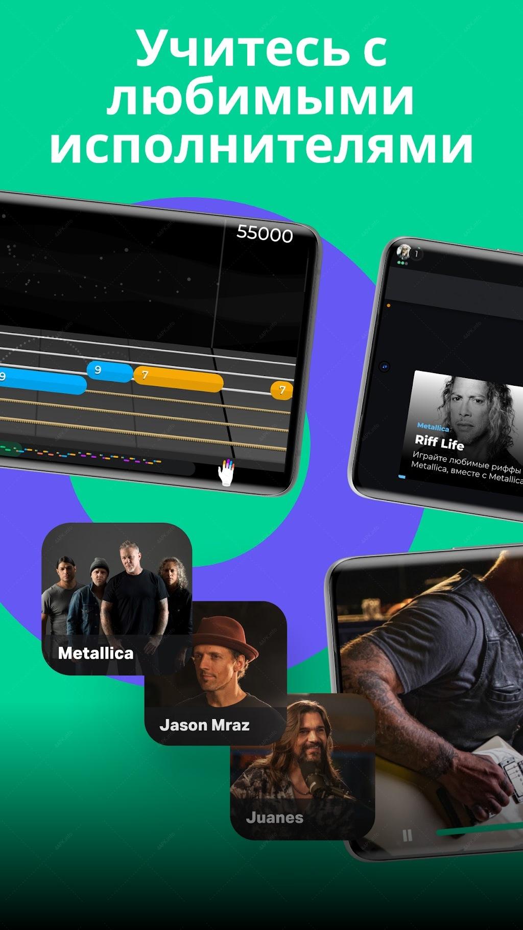 Yousician Guitar, Piano & Bass screenshot