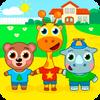 Игра -  Детский сад : животные