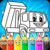 Покраска автомобилей для детей 1.0.15c