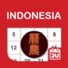 Приложение -  Indonesia Chinese Lunar Calendar