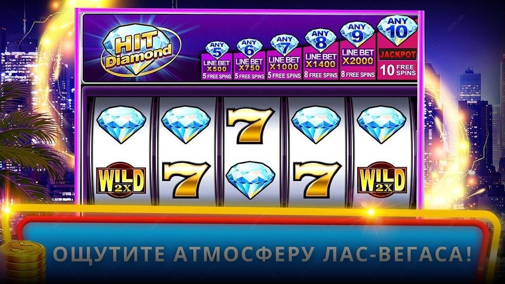 Игровые аппараты играть скачать бесплатно как научиться играть в казино онлайн