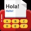 Приложение -  Английский Испанский перевод