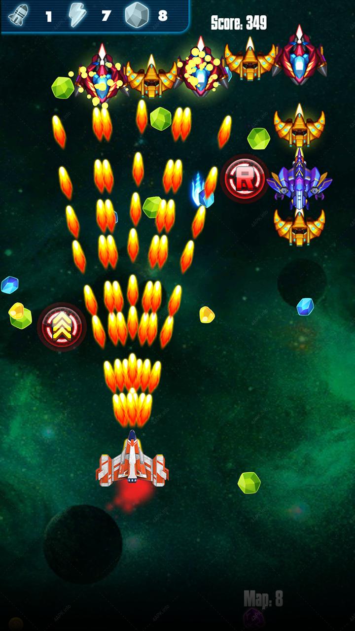 Галактический шутер screenshot