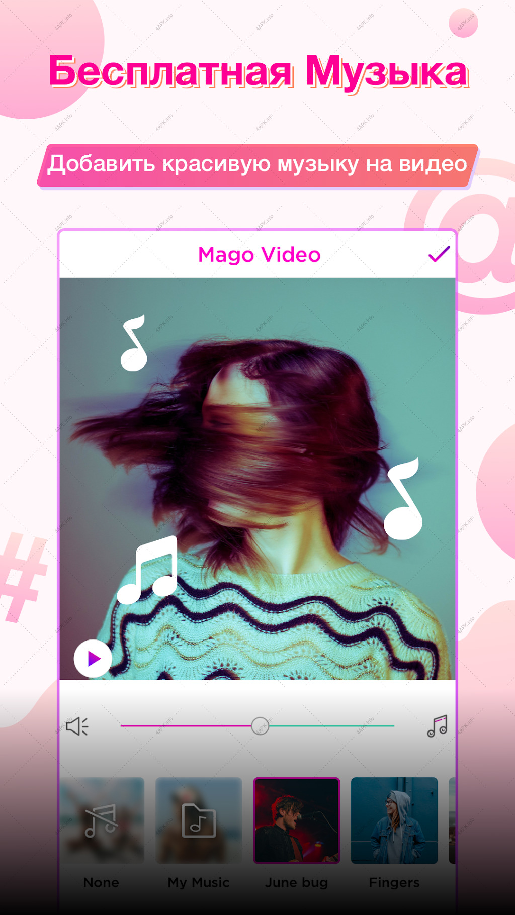 Video Editor Effect, Magic Video Music - MagoVideo screenshot