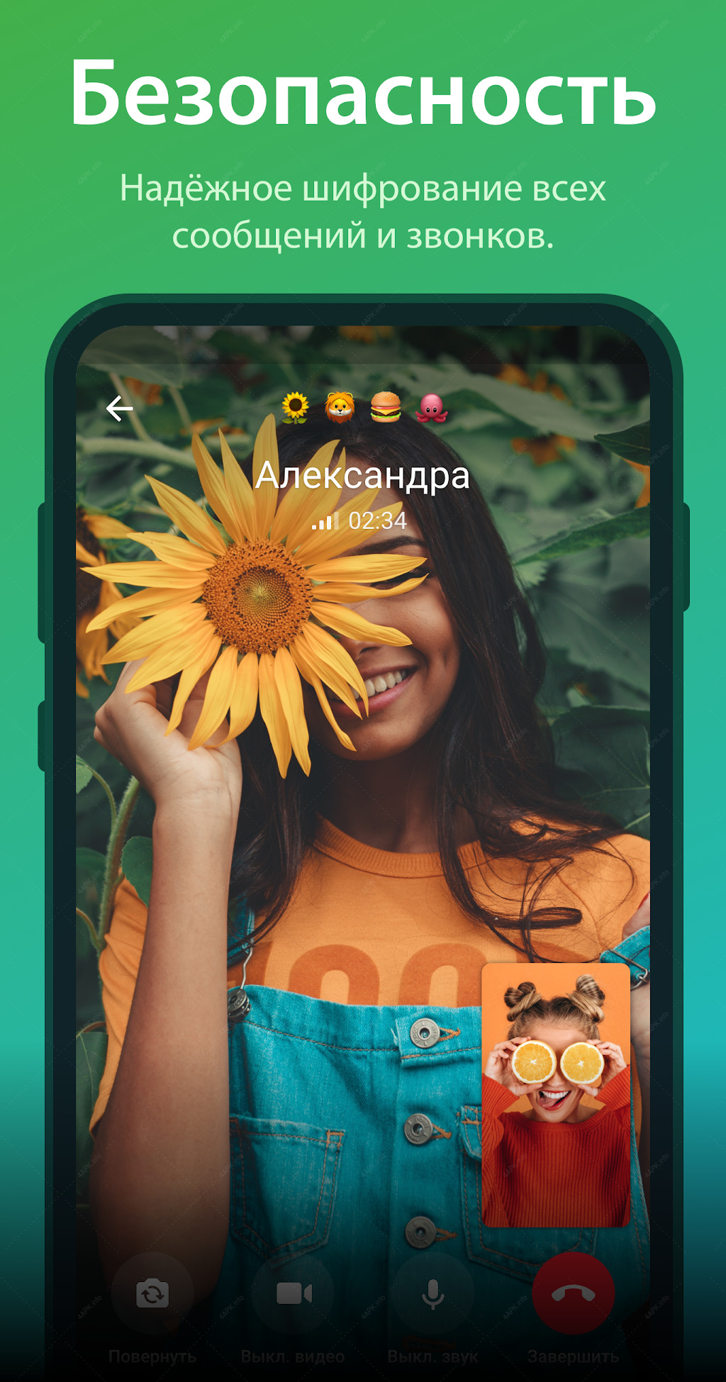 Телеграм screenshot