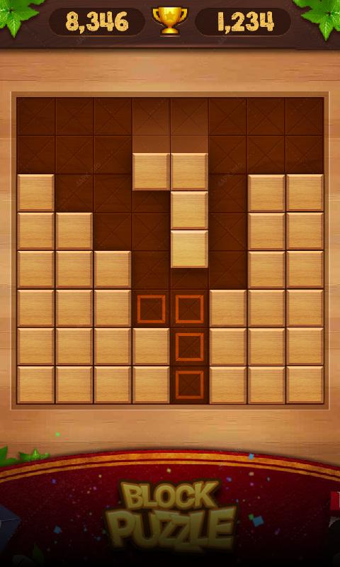 Деревянный блок головоломки screenshot