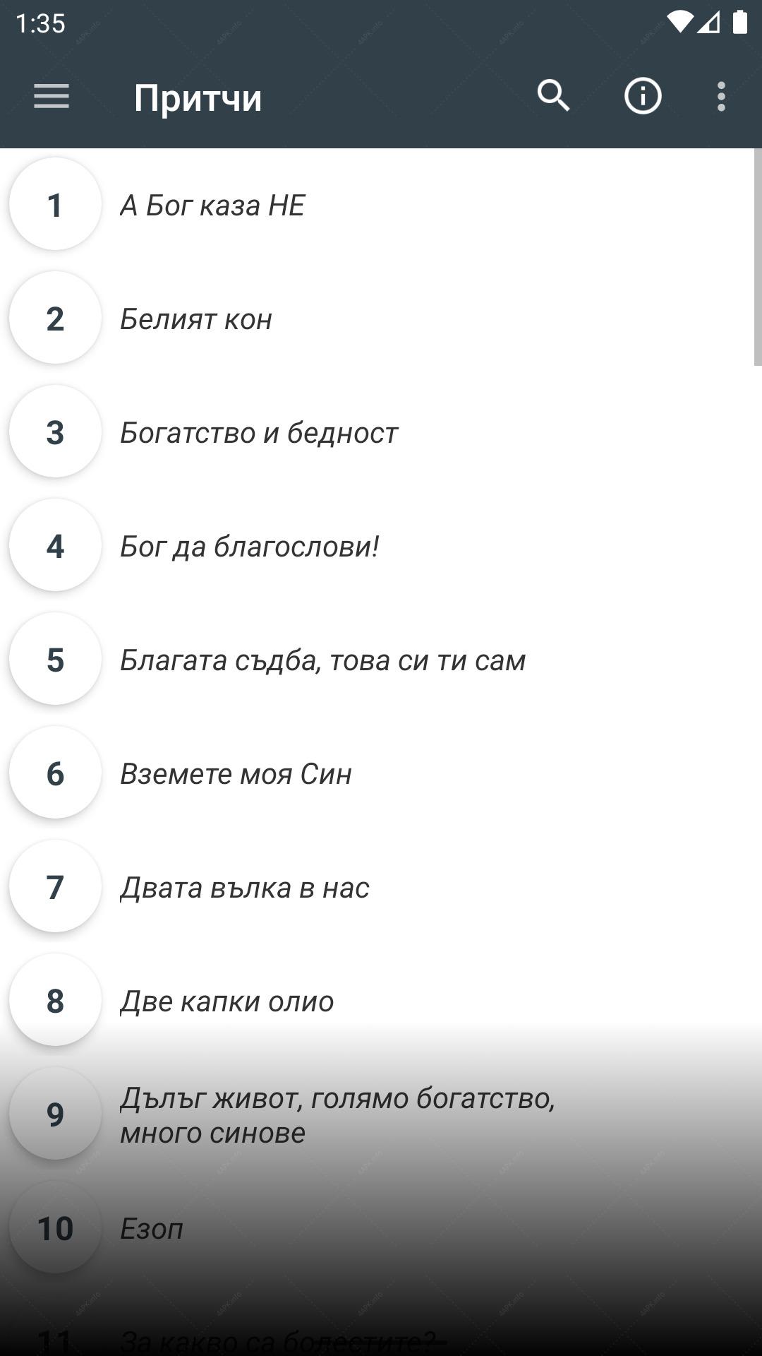 Проверка Авто ГИБДД, VIN, ОСАГО, штрафы, залоги screenshot