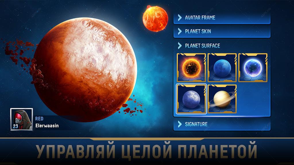 Stellar Age игра v 1 15 0 3 скачать APK для Android (Crazy