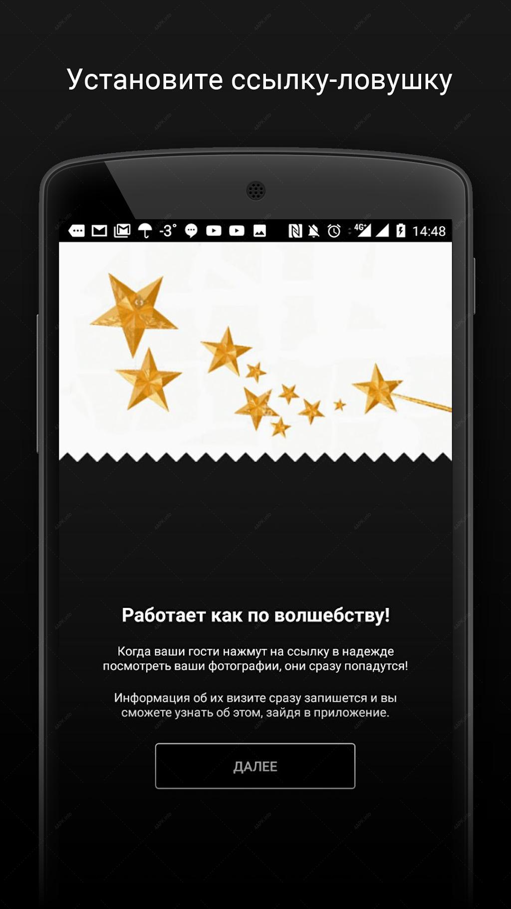 приложение вк apk