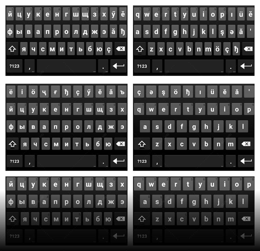 клавиатура apk