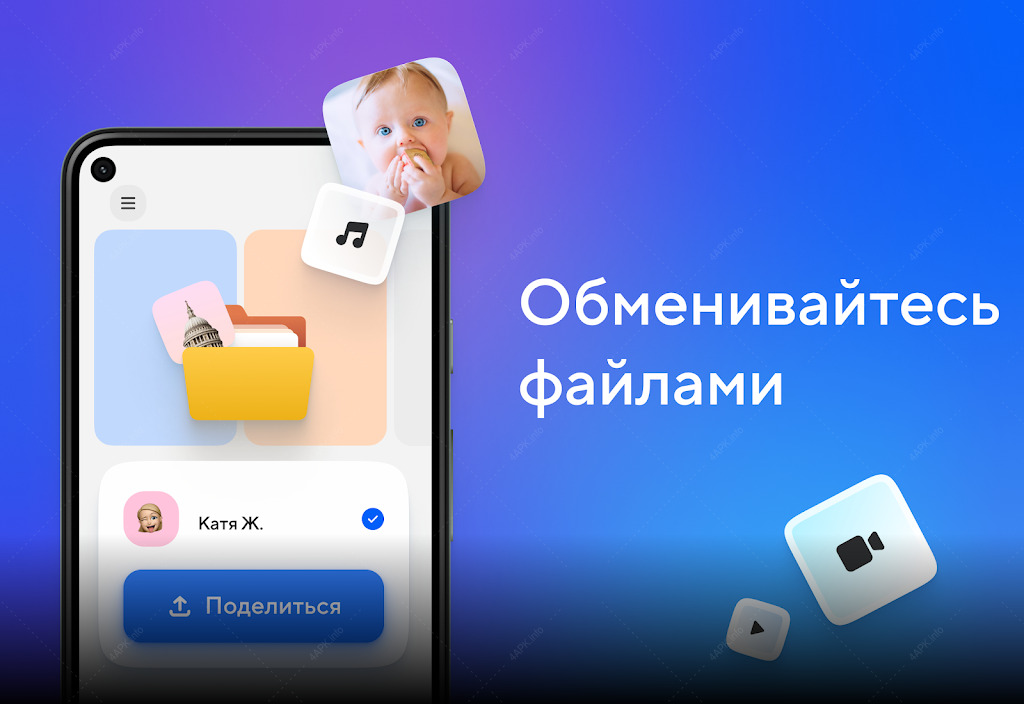 Облако Mail.Ru screenshot