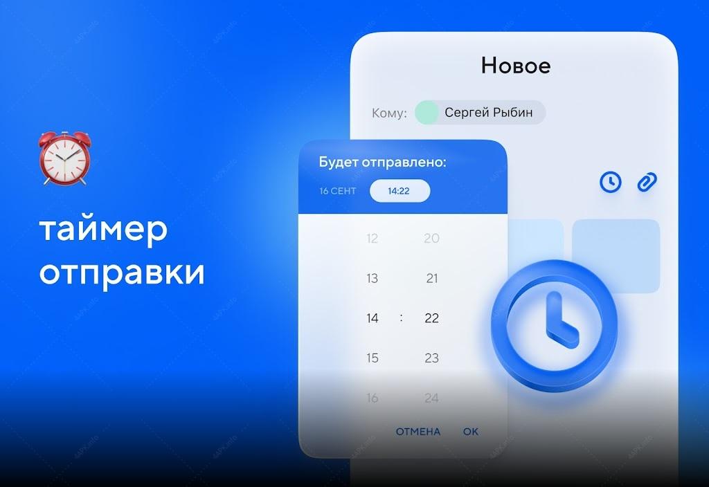 Почта Mail.Ru screenshot