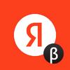 Яндекс Бета 8.90
