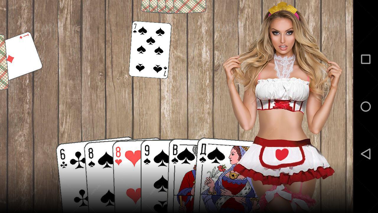 Игры в карты дурак на раздевание играть бесплатно second life игровые аппараты