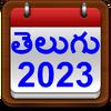 Telugu Calendar  1.0.14