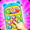 Игра -  Детский телефон - игры детей