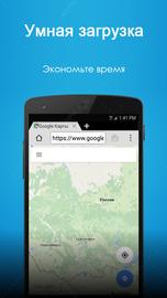 веб браузер android tv apk