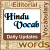 Приложение -  The Hindu Vocabulary