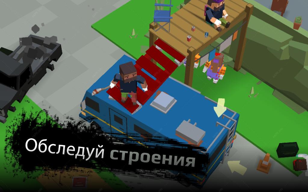 ZIC: Выживший — Зомби апокалипсис и выживание screenshot