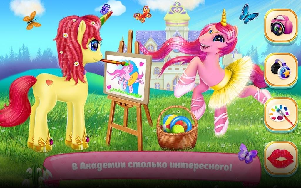 игры академия принцесс играть