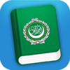 Learn Arabic Phrasebook 3.3.0