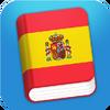 Приложение -  Learn Spanish Phrasebook