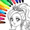Живопись и рисунок: бесплатно раскраски игры 15.8.8