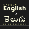 Spoken English in Telugu. 16
